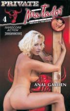 The Matador Series 4 - Anal Garden