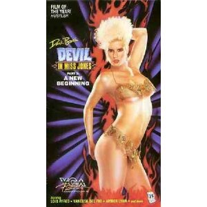 The Devil in Miss Jones 3: A New Beginning - porn movie