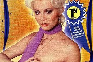Blue Ribbon Blue (1984) – celý pornofilm