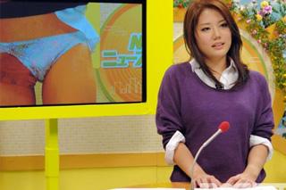 Erika Kitani: Japonské bukkake zprávy!