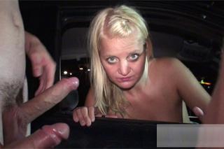 public agent sex muceni